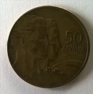 Monnaie -  Yougoslavie - 50 Dinara 1955 - - Yugoslavia