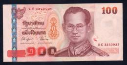 THAILAND TAILANDIA - 100 BATH -SPL - Thaïlande