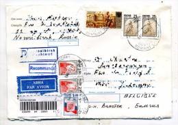 Russie : Pli Recommandé - Lettres & Documents