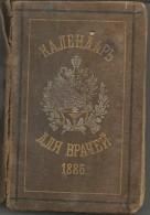 Russia 1886 Calendar  For Physicians Notebook Diary Calendario Kalender - Calendars