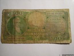 ---------1-BILLET--500--drachmai---1945-GRECE-------- - Grèce