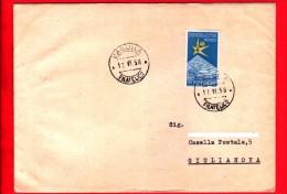 ITALIA - 1958 - FDC - Busta Primo Giorno Viaggiata Da L´Aquila A Giulianova - Esposizione Internazionale Di Bruxelles - 6. 1946-.. Repubblica