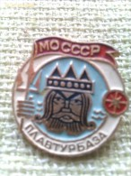 Insignia URSS. Años ´70-´80. Comunista - Rusia