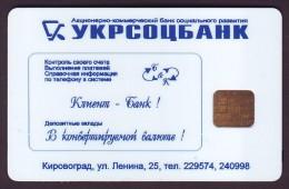 UKRAINE, 1997. KIROVOGRAD. UKRSOTSBANK. Cat.- Nr. KD5. 1680 Units. Chip KM - Ukraine