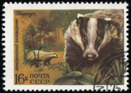 RUSSIA - Scott #4365 Meles Meles / Used Stamp - 1923-1991 URSS
