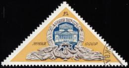 RUSSIA - Scott #4421 Bolshoi Theatre, 200th Anniversary / Used Stamp - 1923-1991 URSS