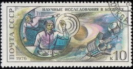 RUSSIA - Scott #4429 First Manned Space Flight, 15th Anniversary (*) / Used Stamp - 1923-1991 URSS