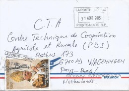 Congo 2015 Pointe Noire Pope Benedict XVI 500f Cover - Congo - Brazzaville