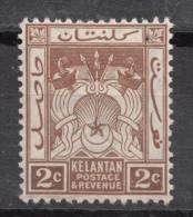 KELANTAN  1921  2 C  MH  ALMOST MNH - Kelantan