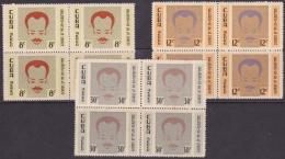 1961.24 CUBA 1961. Ed.861-70. DECLARACION DE LA HABANA. GOMA MANCHADA. - Kuba