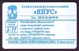 "UKRAINE, 1997. KIEV. REAL ESTATE AGENCY ""YANUS"". Cat.- Nr. K30. 840 Units. Chip T - Ukraine"