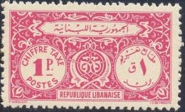 Figure & Central Ornaments, Lebanon Stamp SC#J47 MNH - Liban