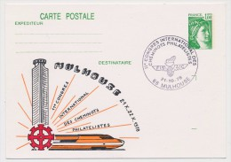 """FRANCE - Entier Repiqué """"11eme Congrès International Des Cheminots Philatélistes"""" MULHOUSE 21/10/1978 - Trains"""