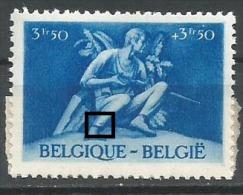 708  **  LV 5  Déchirure - Errors And Oddities