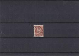 Norvège - Yvert 27 Oblitéré - Valeur 12 Euros - Usati