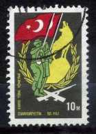 TRNC 1974 - Mi. 3 O, Soldiers And Turkish Flag | Rifle | Wreath | Howling Wolf | Gray Wolf (symbol Of Turkishness) - Used Stamps