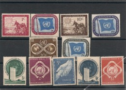NATIONS UNIES NEW YORK Année Complète 1951 N° Y/T: 1/11** Côte: 29 € - New York -  VN Hauptquartier