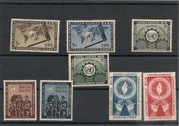NATIONS UNIES NEW YORK Année Complète 1953 N° Y/T: 15/22** - New York -  VN Hauptquartier