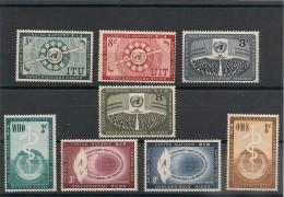 NATIONS UNIES NEW YORK Année Complète 1956 N° Y/T: 40/47** - New York -  VN Hauptquartier