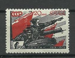 LITAUEN Lithuania 1941 German Occupation Telsiai Michel 10 Type 3 * - Occupation 1938-45