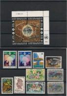 NATIONS UNIES NEW YORK Année  1994 N° Y/T: 649/50-655/66** Côte: 17,90 € - New York -  VN Hauptquartier
