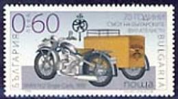BULGARIA 2008 EVENTS 70 Years Of Bulgarian PHILATELIC UNION - Fine Stamp MNH - Neufs