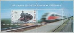 BULGARIA 2013 TRANSPORT Trains. 125 Years Of BULGARIAN RAILWAYS - Fine S/S MNH - Trains