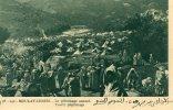 B19558 Moulay Idriss, Le Pélerinage Annuel - Marokko