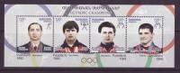 Armenia 2012, ARMENIAN OLYMPIC CHAMPIONS, SS  - MNH ** - Summer 1996: Atlanta