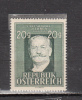 AUTRICHE * YT N ° 694 - 1918-1945 1. Republik