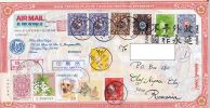 WOLF-COLDLAND, WOMAN, FLOWERS, DOG, FRUITS, PISCES-CHINA, STAMPS ON REGISTERED COVER, 2010, TAIWAN - 1945-... Republic Of China