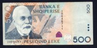 ALBANIA 500 LEKE 1996 - SPL - Albania