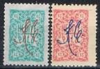 Dos Sellos TURQUIA, Impuestos, Tasas, Sello Regalo, Hediye Pulu */** - 1921-... République