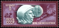 RUSSIA - Scott #4562 Yury Gagarin / Mint NH Stamp - Neufs