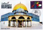 Algeria - 1702 FDC Al-Aqsa Mosque Mosquées Jerusalem  Islam Palestine Religion Monument - Islam