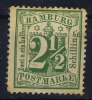 Hamburg Mi Nr 14  Yv Nr 16   MH/*  1864