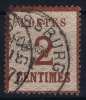 NDP  Elsass Lothringen Mi Nr 2  I  Used  1870