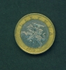 LITHUANIA  -  1999  2l  Circulated Coin - Lithuania
