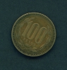 CHILE  -  1992  100p  Circulated Coin - Chile