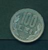 ROMANIA  -  1991  100l  Circulated Coin - Romania