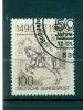 Allemagne -Germany 1990 - Michel N. 1445 - Relations Postales Internationales - Gebraucht