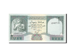 Yemen Arab Republic, 200 Rials, 1996, KM:29, Undated, SPL - Yémen