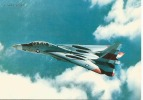 Avion - 1946-....: Moderne