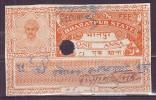 India-Bharatpur State 1 Anna Court Fee/Revenue Type 10 #DF651 - Indien