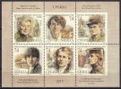 Serbia 2015 United Kingdom, Great War, British Heroines Of The WWI In Serbia, Medicine, Red Cross, Block Of The Booklet - Serbia