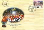 SRB 2015 -26 EU CHAMPIONSHIP IN BASKETBAL, FDC - Basketball