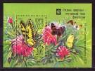RUSSIA \ RUSSIE - 1991 - Bl Papillon Sur Fleure - Bl** - Schmetterlinge