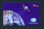 KAZAKHSTAN - Chip Phonecard *BOGOF (Stock Scan)