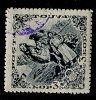 (cl.11 - P.36) Touva Ob N° 66  (ref. Michel Au Dos) - Chamelier, Chameau - - Touva