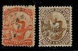 (cl.11 - P.40) Perou Ob  N°  11 - 12 (ref. Michel Au Dos) -  Le Lama - - Peru